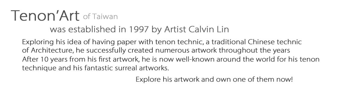 Tenon art text